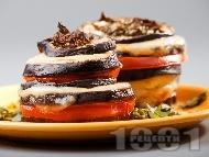 Патладжани с моцарела и домати на фурна